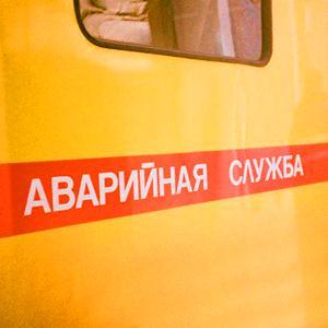 Аварийные службы Красных Четаев
