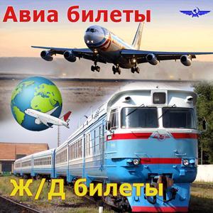 Авиа- и ж/д билеты Красных Четаев