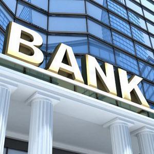 Банки Красных Четаев