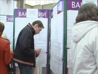 Центры занятости Красных Четаев