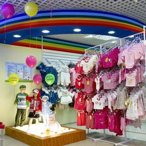 Детские магазины Красных Четаев