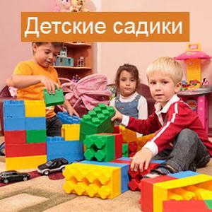 Детские сады Красных Четаев