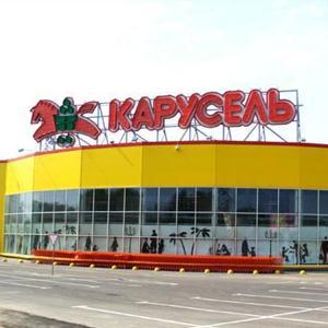 Гипермаркеты Красных Четаев