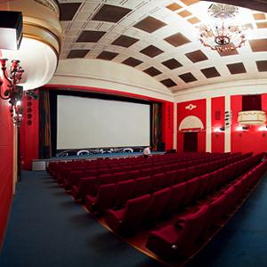 Кинотеатры Красных Четаев