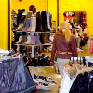 Магазины одежды и обуви Красных Четаев