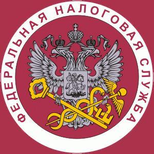 Налоговые инспекции, службы Красных Четаев