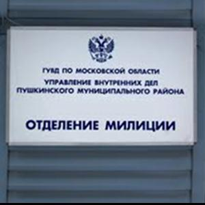 Отделения полиции Красных Четаев