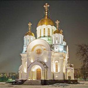 Религиозные учреждения Красных Четаев