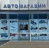 Автомагазины в Красных Четаях