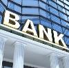 Банки в Красных Четаях