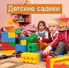Детские сады в Красных Четаях