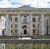 Дворцы и дома культуры в Красных Четаях