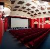 Кинотеатры в Красных Четаях