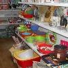 Магазины хозтоваров в Красных Четаях