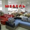 Магазины мебели в Красных Четаях