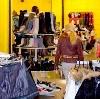 Магазины одежды и обуви в Красных Четаях