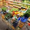 Магазины продуктов в Красных Четаях
