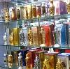 Парфюмерные магазины в Красных Четаях