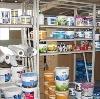 Строительные магазины в Красных Четаях