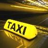 Такси в Красных Четаях
