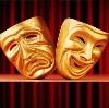Театры в Красных Четаях