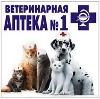 Ветеринарные аптеки в Красных Четаях