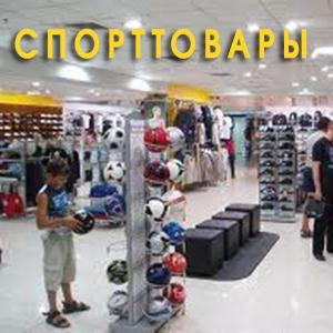 Спортивные магазины Красных Четаев