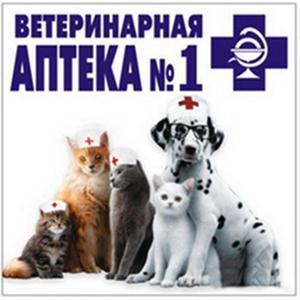Ветеринарные аптеки Красных Четаев